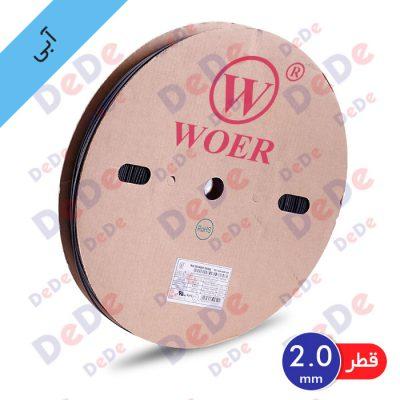 روکش حرارتی شیرینگ حرارتی قطر 2 میلیمتر آبی SGP002BE