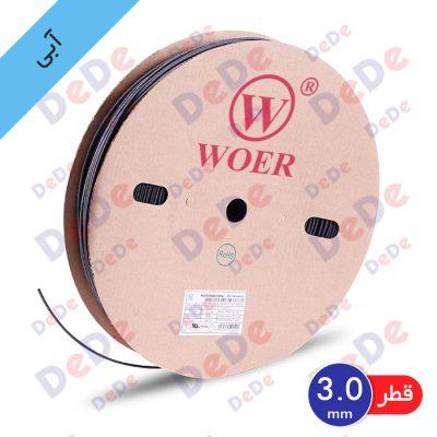 روکش حرارتی شیرینگ حرارتی قطر 3 میلیمتر آبی SGP003BE