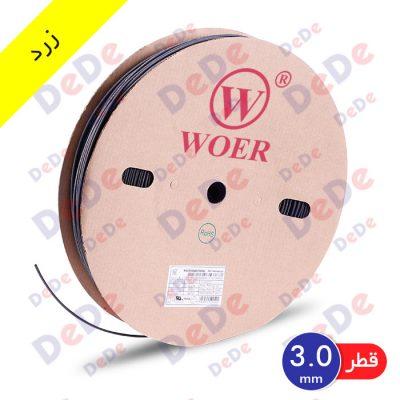 روکش حرارتی شیرینگ حرارتی قطر 3 میلیمتر زرد SGP003YW