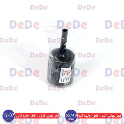 درپوش حرارتی آندهای فدا شونده ECA-65/48+12/7