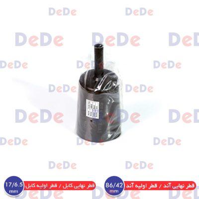 درپوش حرارتی آندهای فدا شونده ECA-86/42+17/6.5