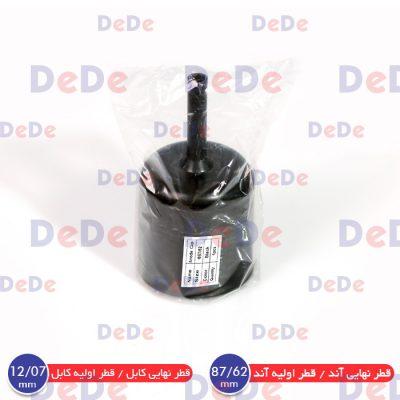 درپوش حرارتی آندهای فدا شونده ECA-87/62+12/7