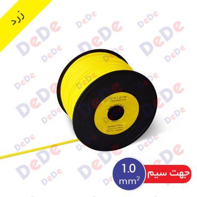 لیبل رولی ساده زرد 1