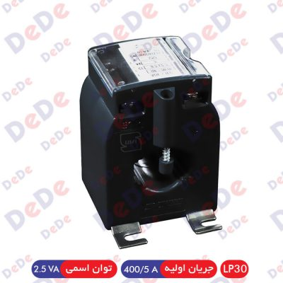 ترانس اندازه گیری جریان LP30 - جریان اولیه 400/5 (2.5VA)