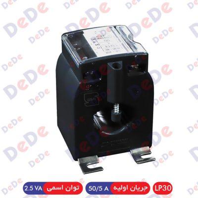 ترانس اندازه گیری جریان LP30-0050/5-2.5-0.5,1.0