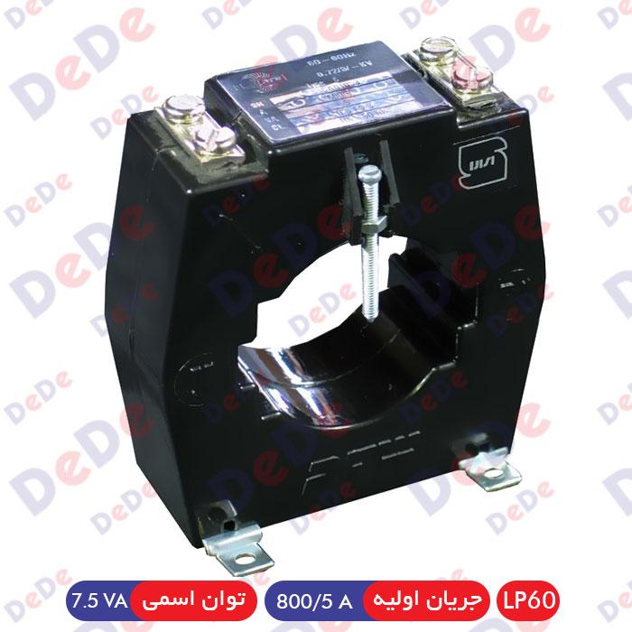 ترانس اندازه گیری جریان جهت شینه 10*60، جریان اولیه 800/5 آمپر، 7/5 ولت آمپر، کلاس دقت 0.5 (LP60-0800/5-7.5-0.5)